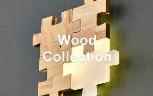 Wood Collection원목 콜렉션